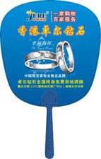 香港卓尔钻石