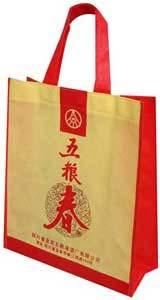 五粮春环保袋