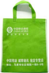 中国移动通迅公司无纺布袋