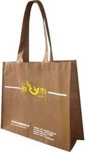 汽车服务店环保袋