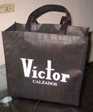 victor无纺布袋