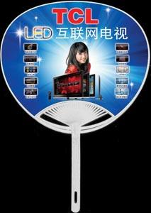 TCL LED互联网电视