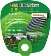 best太阳能