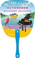 新乡市钢琴教育联盟