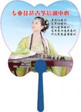 琵琶古筝培训