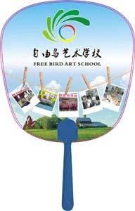 自由鸟学校