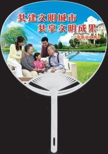 高新区文明办-胶扇