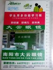 温州PP写字板厂家