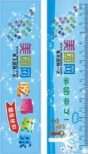 直尺塑料 PP环保尺子