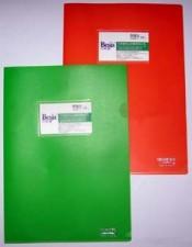 生产L文件夹